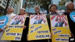 30일 한국 서울의 일본대사관 앞에서 아베 신조 일본 총리의 미 의회 상하원 합동 연설을 비난하는 시위가 열렸다.