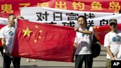 China Japan Protest Aug 15, 2012