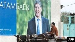 Qırğızıstana yeni seçilmiş prezidentin inaqurasiya mərasimi keçirilib