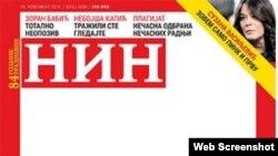 Izdanje nedeljnika NIN od 28. novembra 2019. bez naslovne fotografije