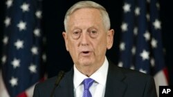 Jim Mattis, Washington, le 21 juin 2017