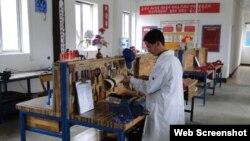 국제 구호단체 '핸디캡 인터내셔널(Handicap International)' 웹사이트에 게재된 북한 장애인 지원 시설 사진.