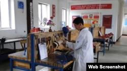 국제 구호단체 '핸디캡 인터내셔널(Handicap International)' 웹사이트에 게재된 북한 장애인 지원 시설. (자료사진)