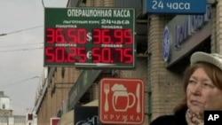 Nga ước tính các nhà đầu tư đã rút 70 tỉ đôla ra khỏi Nga trong 3 tháng đầu năm nay, so với 63 tỉ đôla của năm ngoái.