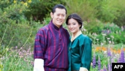 Quốc vương Bhutan Jigme Khesar Namgyal Wangchuck và Hoàng hậu Jetsun Pema