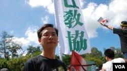 教協總幹事葉建源表示,香港最近出現反國民教育浪潮與9月的立法會選舉無關