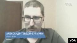 Доцент МГИМО Александр Тэвдой-Бурмули