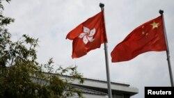 香港中国旗帜