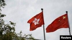 Chính quyền Trung ương Bắc Kinh được xem là đang ngày càng siết chặt quyền tự trị của Hong Kong