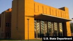 美国驻阿富汗大使馆(图片来源:美国国务院)