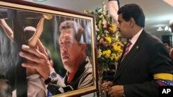Ông Nicolas Maduro đã tuyên thệ nhậm chức Tổng thống tại Caracas sau cái chết của ông Chavez.