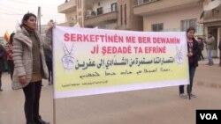 Kurdên Qamişlo, Tirkîyê jiber bombekirina Efrînê protesto dikin