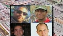 Комитет защиты журналистов о свободе в Интернете