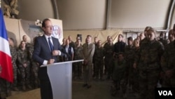 افغانستان میں فرانسیسی فوجی مرکز