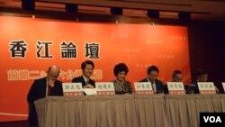 香港舉辦題為「前瞻2016台灣大選」的香江論壇.