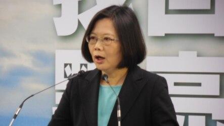 民进党主席蔡英文(美国之音 赵婉成拍摄)