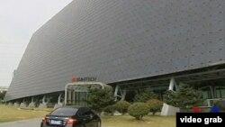 中國光伏業巨頭無錫尚德
