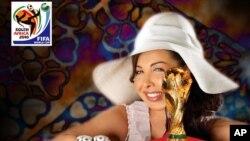 """আজকের বিশ্ব সঙ্গীতঃ ফুটবলের উত্তেজনা আর """"ওয়েভিং ফ্ল্যাগ্"""""""