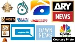 نۍ وايي د ځینو پاکستاني رسنیو له لورې پر ولسمشر د غدارۍ تور لګول د ژورنالیزم د اصولو خلاف دي