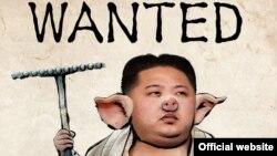 網上羞辱金正恩圖像