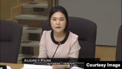 캐나다상원인권위원회가16일 개최한 청문회에 참석한 탈북자오드리박씨.