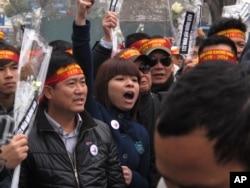 2014年2月越南首都的反华示威