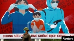 Tranh cổ động chống dịch COVID-19 ở Việt Nam.
