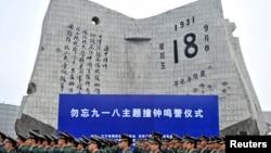 中国武警列队走过沈阳九一八历史博物馆。(2013年9月18日)