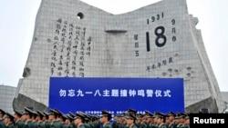 2013年9月18日中国武警在沈阳勿忘日本侵华的九一八事件82周年仪式上行进
