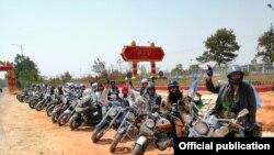 မိုင္ ၁၅၀၀ ၿငိမ္းခ်မ္းေရး ဆိုင္ကယ္ခရီးစဥ္ (Peace Bike Tour)