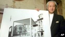 آراتا ایسوزاکی برنده جایزه معماری پریتزکر