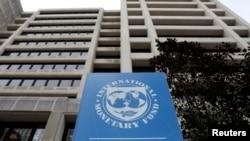 國際貨幣基金組織總部位於美國首都華盛頓。