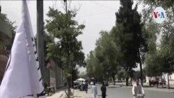 Las mujeres en Afganistán afrontan ahora un futuro incierto