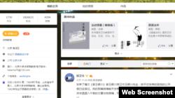 贺卫方3月29日在微博上发布《答王银川》 (网络图片/微博截图)