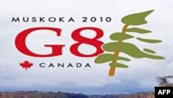 八国集团在加拿大首都渥太华附近举行外长会议
