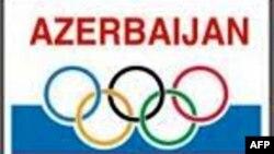 Azərbaycan 2020-ci il Yay Olimpiya oyunlarına ev sahibliyi etmək istəyir