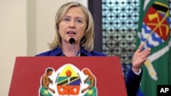 United States Secretary of State Hillary Rodham Clinton speaks during a press availability at the State House in Dar es Salaam, Tanzania, June 13, 2011