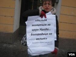 Людмила Дубовая с плакатом про Царя Ирода