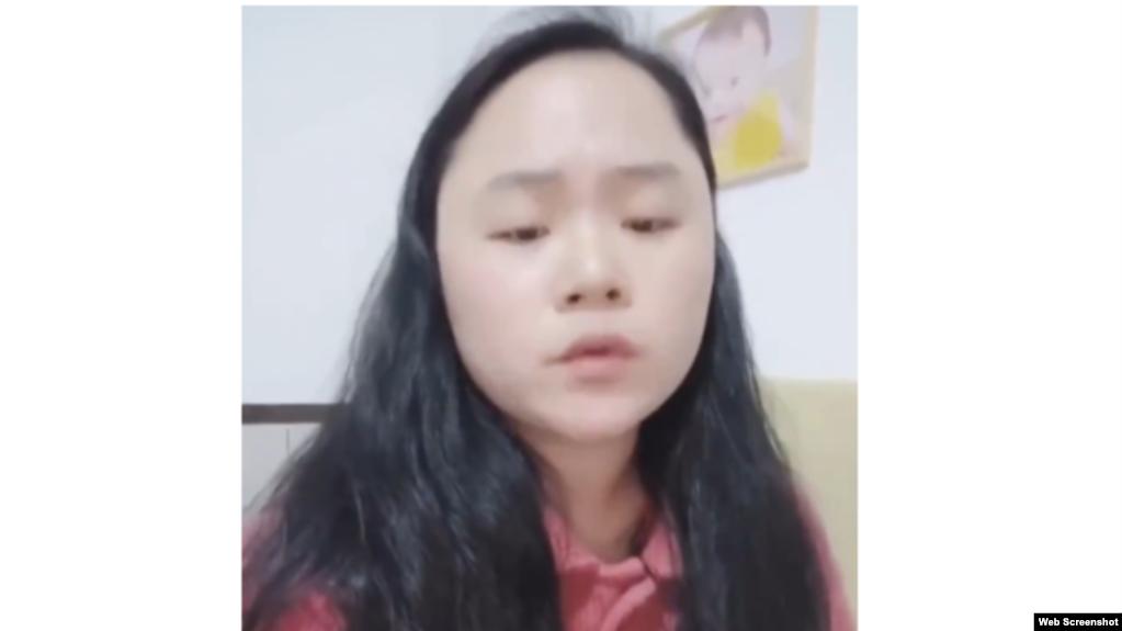 泼墨习近平画像的湖南女孩董瑶琼含泪呼吁外界关注她目前受到当局监控和压制的状况。(2020年12月1日)(photo:VOA)