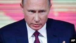俄羅斯總統普京召開年度記者會(2017年12月14日)