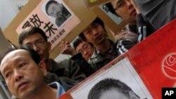 4月5日香港人权活动人士示威 要求释放艾未未