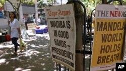 南非媒体持续遭受威胁和恐吓。图为南非街头的报纸