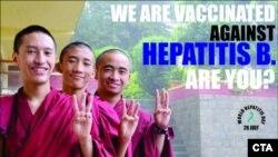 (tibet.net)