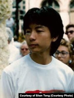 Shen Tong, shown in a 1989 photo in Boston, Massachusetts, was a student leader in China's pro-democracy demonstrations in Tiananmen Square.