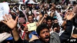 Biểu tình tại thủ đô Sanaa đòi lật đổ Tổng thống Ali Abdullah Saleh, ngày 4 tháng 3, 2011.