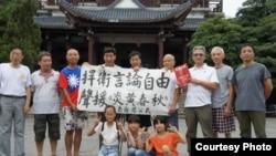 声援炎黄春秋的活动向中国其它省市蔓延。图为湖南公民声援炎黄春秋(网友提供)