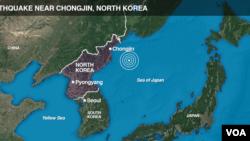 Bản đồ trung tâm trận đông đất ngoài khơi bờ biển phia đông Bắc Triều Tiên