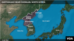 Earthquake epicenter, off the East coast of North Korea
