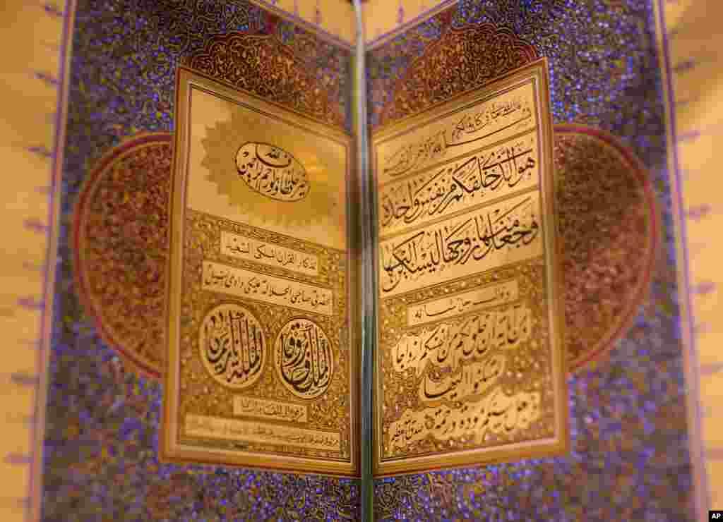 دعوت نامه عروسی سلطنتی آخرین شاه مصر، فاروق و ملکه ناریمان. این دعوت نامه در موزه هنر اسلامی در قاهره مصر در نمایش است.