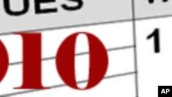 ၂၀၁၀ ျမန္မာ့သတင္း အႏွစ္ခ်ဳပ္